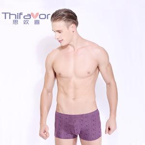 思欢喜(THIFAVOR)男士莫代尔内裤舒适透气男士平角内裤四角底裤